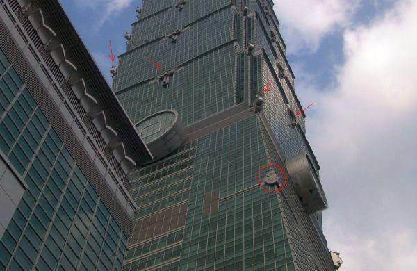 Thèmes brillants sur le bâtiment de Taipei 101